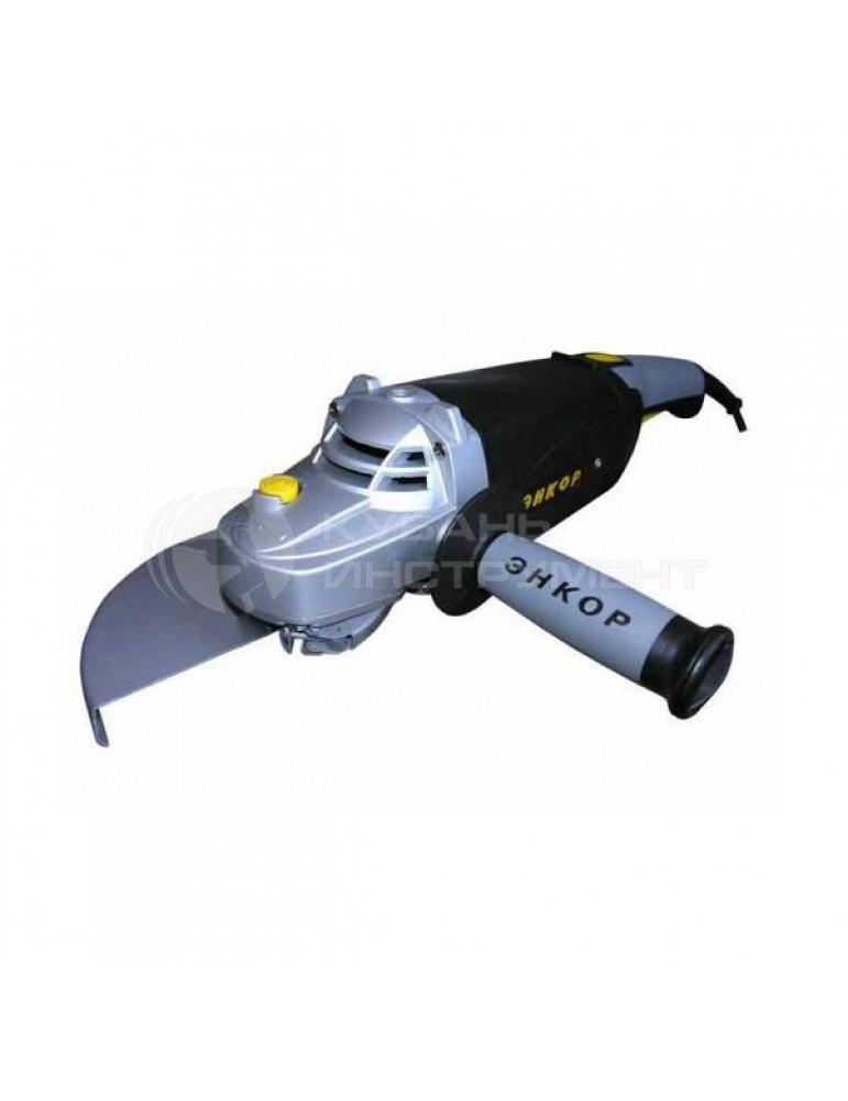 Угловая шлифовальная машина Энкор 230-2,5 (50175)