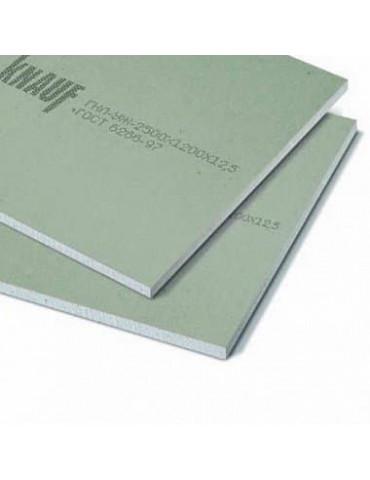 Лист гипсокартонный Knauf влагостойкий 2500x1200x9,5 мм